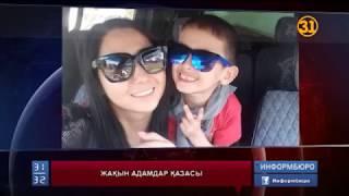 Менингиттің таралуының ең үлкен ошағы - Алматы қаласы