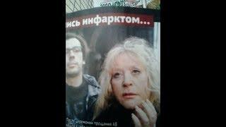 У 70-летней Пугачевы обнаружили сме*ртельную БОЛЕЗНЬ!!!