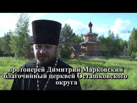 Храм невский г краснодар