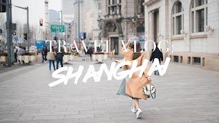 四天三夜上海灘|TRAVEL Vlog: Shanghai, China.