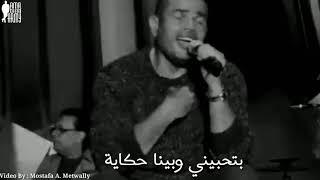 قال فاكرينك عمرو دياب من الالبوم القادم تحميل MP3