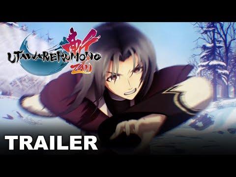 Utawarerumono: ZAN - A Legend Retold (PS4) thumbnail