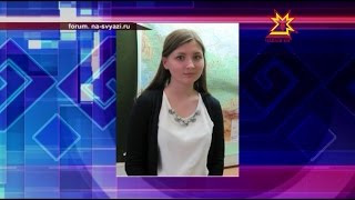 Пропала 15-летняя чебоксарка Екатерина Кораблева