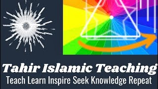 Subscribe to Tahir Islamic Teaching Now!