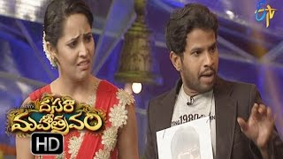 Hyper Aadi Performance | Dasara Mahotsavam  | 11th October 2016 | ETV  Telugu