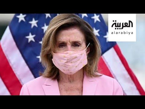 العرب اليوم - شاهد: نانسي بيلوسي تنصح بارتداء الكمامة وتنسى نفسها!