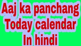 Hindu dharm shastra - Hài Trấn Thành - Xem hài kịch chọn lọc miễn phí