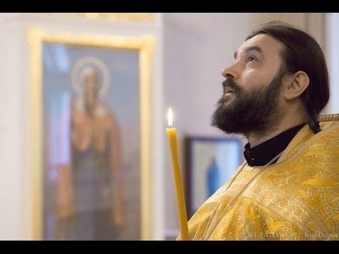 Как церковь относится к психотерапии? о.Андрей Ткачев.