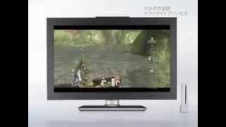 Deuxième pub japonaise pour TP (GC / Wii)
