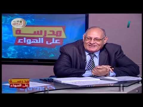 رياضة 3 ثانوي جبر ( مبدأ العد ) أ شعبان عبد الرازق أ مصري إبراهيم 14-10-2019