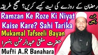 Qaza roze rakhne ka tareeqa by mufti Akmal saabIslam Zindagi