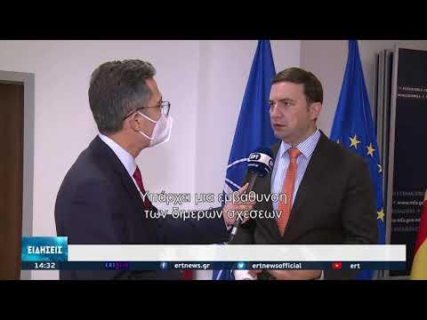 Στήριξη της Ελλάδας στην ευρωπαϊκή πορεία Αλβανίας και Βόρειας Μακεδονίας | 15/10/2021 | ΕΡΤ