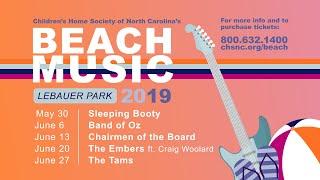 Beach Music 2019 | CHSNC