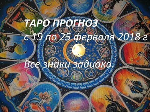 Гороскоп девы на сентябрь 2011