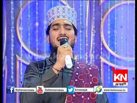 Ay Kash Taswur Main| Kohenoor News Pakistan