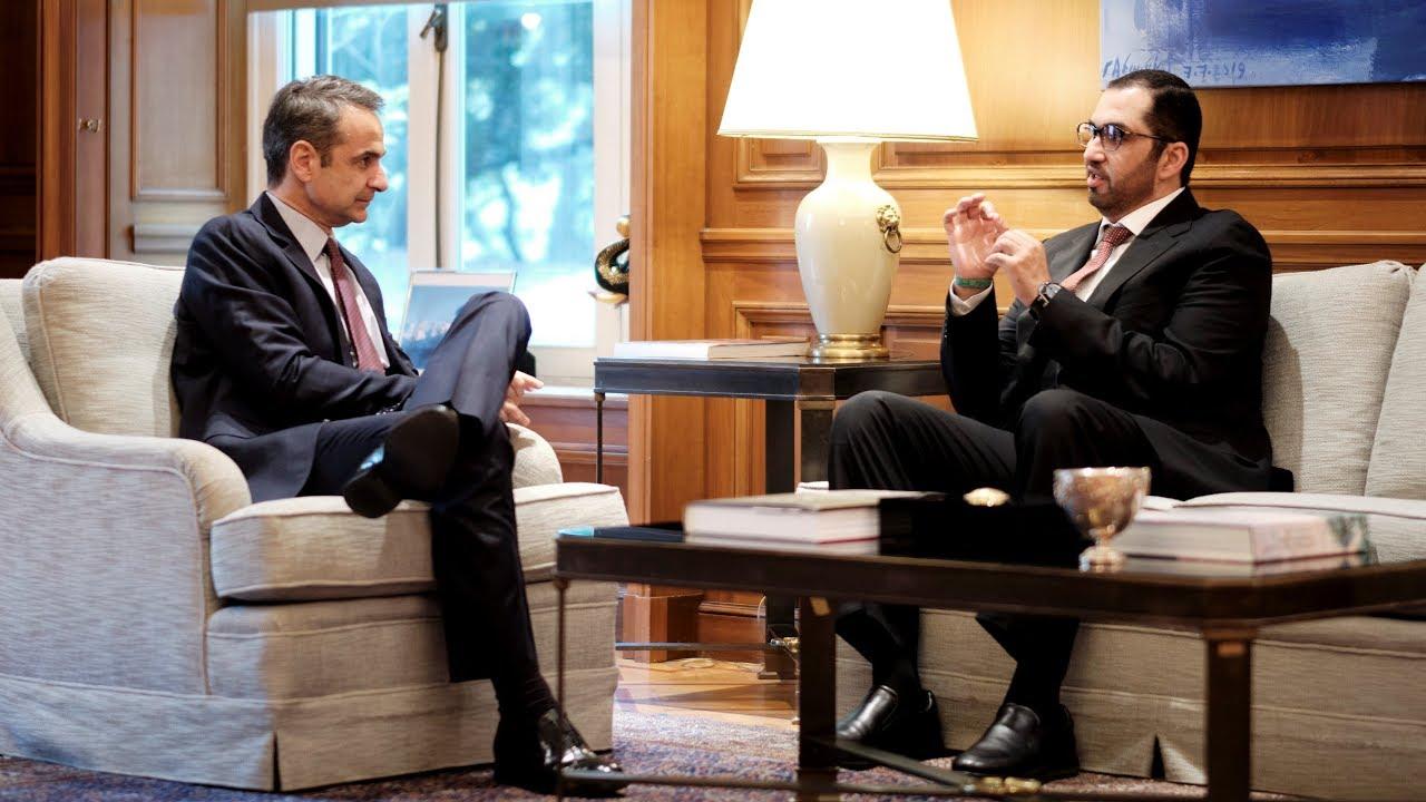 Συνάντηση Κ. Μητσοτάκη με τον Υπουργό Επικρατείας των ΗΑΕ Dr. Sultan Ahmed Al Jaber