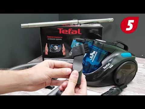 Пылесос с контейнером TEFAL COMPACT POWER CYCLONIC TW3731RA