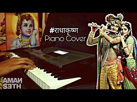 radha krishna serial flute ringtone download