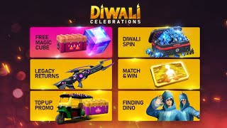 How to get free magic cube and auto rickshaw skin in Freefire, all new event details of Freefire