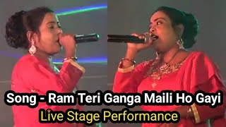 ram teri ganga maili ka gana mp3 song