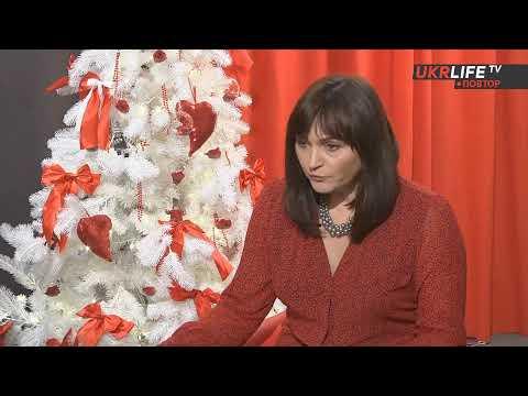 Ефір на UKRLIFE TV 15.01.2020 видео