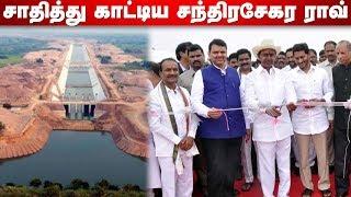 தெலுங்கானாவில் உலகின் மிகப் பெரிய பாசனத் திட்டம் !  | Aadhan Tamil