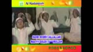 Al Madaniyah Hasbi Robbi Terjemah By Mazfany Hi 21763