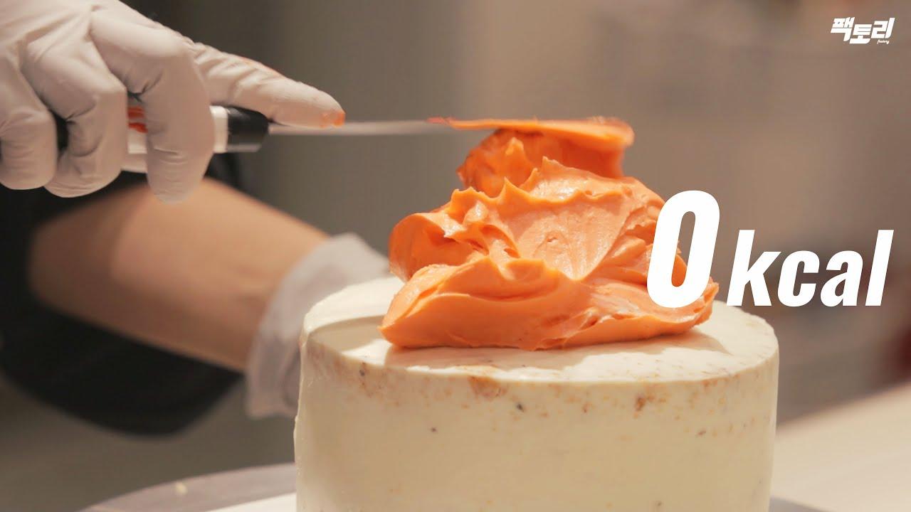 맛있으면 0칼로리, 맛없으면 10000kcal How to make CAKE