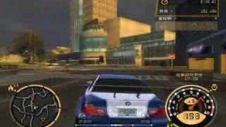 Need for Speed Most Wanted, test