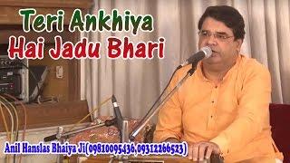 Teri Ankhiya Hai Jadu Bhari  Shri Anil Hanslas Bhaiya Ji
