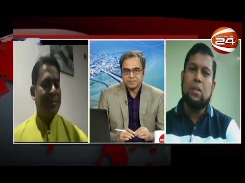 প্রসঙ্গ চট্টগ্রাম | Proshongo Chottogram | 29 August 2020