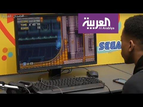 العرب اليوم - شاهد: جامعة بريطانيا تعطي فرصة للحصول على بكالوريوس ألعاب الفيديو