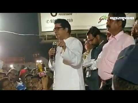 Raj Thakarey meet Kisan Morcha Farmers