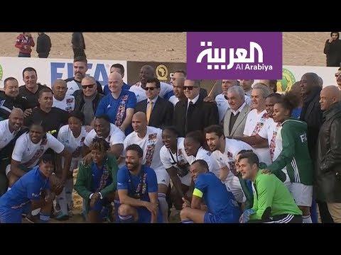 العرب اليوم - شاهد: أساطير أفريقيا يتصدون لنجوم العالم في مصر