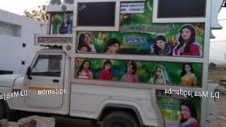Sapna Ragni 2 New Dj Remix Harphool Saini Papurana