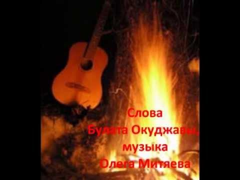 Изгиб гитары жёлтой...    Авт. клипа Светлана О-Ш