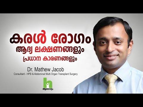 Bélféreg elleni gyógyszer gyerekeknek