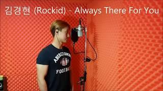 김경현 (Rockid) - Always There For You