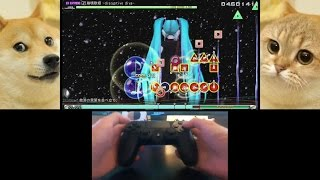 【ExEx】8.5★【初音ミク】崩壊歌姫 -disruptive diva- EX Extreme Perfect 【Project DIVA Future Tone PS4】