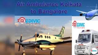 Excellent Medical Setup –Medivic Air Ambulance in Delhi