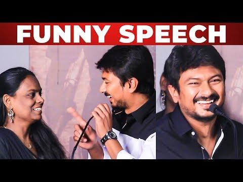 Anchor-ஐ கலாய்த்த Udhayanidhi Stalin - Fun Speech at Kanne Kalaimaane Press Meet