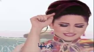 مشاعل يا حبيبي ترى القلب بعدك سرح :تـــــــم الرفع بواسطة قناة عمار صالح طويل ()