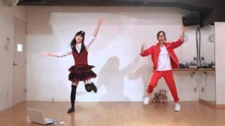 ダンス練習用『反転』りりまりアンバランスヒーロー踊ってみた『MIRROR』