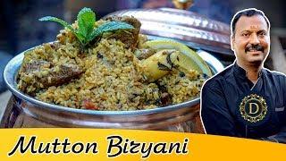 மட்டன் பிரியாணி   Restaurant Style Mutton Biryani   Charcoal Dum style  Seeraga Samba Rice  