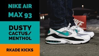 Arch-ive Unboxes Episode 6: Nike Air Max 270 'Dusty Cactus' Most