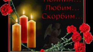 Памяти Анечки Лим... Помним,Любим,Скучаем...