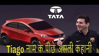 Tata Zica Review in Hindi