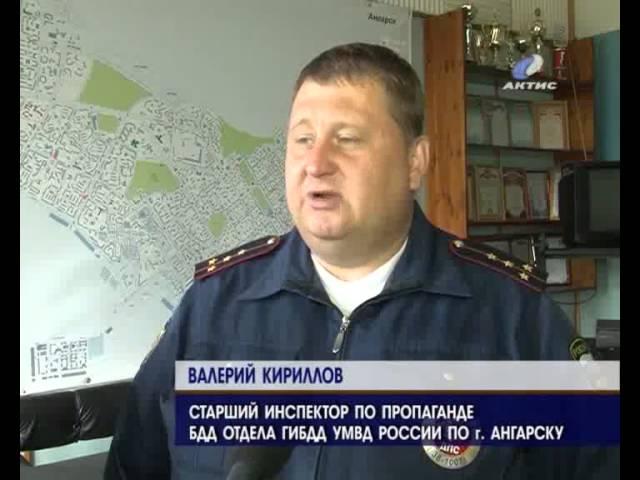 В аварии на дороге «Ангарск-Савватеевка» погиб человек