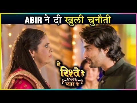 Abir's Open Challenge To Meenakshi | Kunal Ran Awa