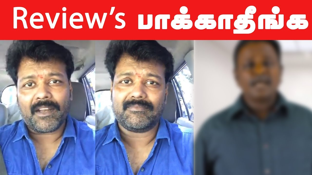 Reviews பாக்காதீங்க!! -Actor #Sriman Video| #Kanchana3Review #RaghavaLawrence #Oviya #Vedhika #Muni4